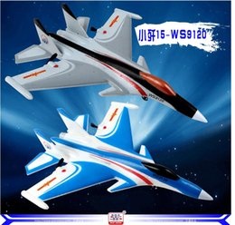 planeur glider electric fighter plane toy remote control radio powerup rc foam fighters
