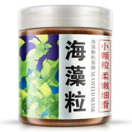 Wholesale 1 bottle g Pure Sea Alga Mask Powder Algae Mask Acne Spots Remove Whitening amp Moisturizing Facial Mask