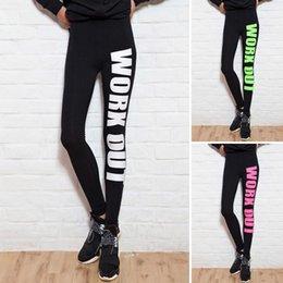 Wholesale Lycra Modal - Popular Style Letter Printed Black Fitness Leggings Casual Sexy Modal Sportwear Leggings Sport Leggings for Fashion Women