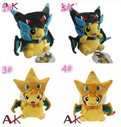 4designs Poke Center Mega Tokyo Pikazard Pikachu Charizard Magikarp Brinquedo Plush Toys Stuffed Doll plush toys gifts D859