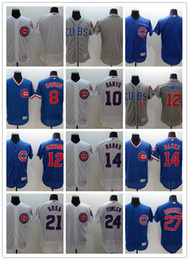 Wholesale 2016 Flexbase Stitched Chicago Cubs Blank Dawson Santo Schwarber Bank White Blue Gray Cream MLB Jersey Mix Order