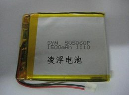 Wholesale New Li ion Cell V lithium polymer battery small toy car MP3 audio books battery For GPS Mobile Computer Parts