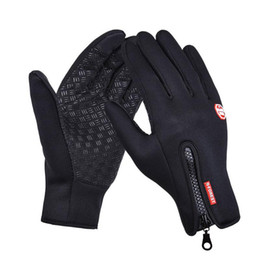 Gants de cyclisme gel de silice en Ligne-Outdoors Windbreak Motion Touch Screen Bicycle Keep Warm Catch Down Gant de ski adulte 2016 palmier bleu silice gel Cyclisme