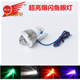 Electric motorcycle accessories decorative lights flashing lights modified LED fisheye lens lamp lamp bulb