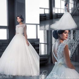 Arabic Vintage Wedding Dresses Bateau Neck Capped Sleeves Tulle Floor Length Church Lace Wedding Bridal Gown