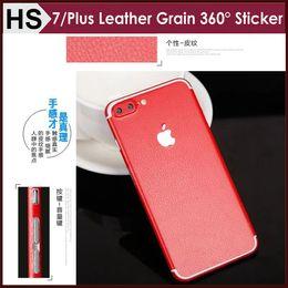 Compra Online Envío libre del iphone de la manzana-Etiqueta engomada llena del PVC del cuerpo de la sensación de iPhone7 para el iPhone 7 más el envío libre elegante del protector del teléfono celular de 6 6S