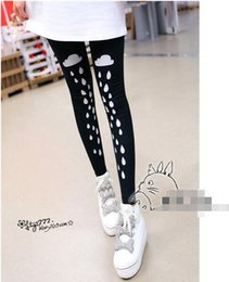 Korea fashion style Leggings high elastic thin clouds raindrop summer thin section of ice silk leggings 1pcs lo1