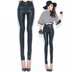 Wholesale Pu leather pants women black front zipper high waist abdomen drawing slim hip tight fitting pencil pants skinny pants