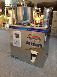 Wholesale New g Automatic Granule filling machine can be changed v V multifunction particle weighing filling machine