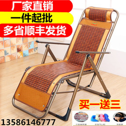 Wholesale bamboo chair folding chair self tiles nap bed outdoor portable beach chair office chair nap