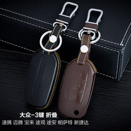 Genuine Leather Car Key Case Cover 3 BUttons Folding For Vw Sagitar Magotan Bora Tiguan Car Key Holder Bag Keychain Car Key Accessories