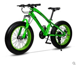 Wholesale 2016 Atv snowmobiles inch speed cross country wide tires City Leisure Cycling Equipment mountain bike