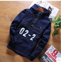 Wholesale Japanese Hooded Spring hedging denim jacket male taxi fertilizer XL jacket jeans Korean version of the influx of young men