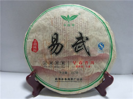Wholesale ISO tea for losing weight diet and health puer tea drink slimming raw puerh tea high quality accept OEM brand