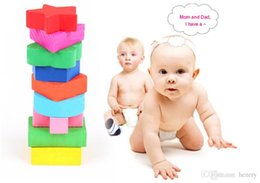 Wooden puzzles 9 geometry puzzles, children's educational toys puzzle