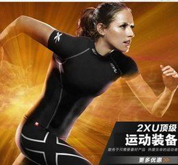 Wholesale Australia XU Compression Tights women clothing fitness t shirt tee outdoor speed drying