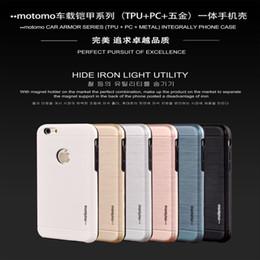 2016 nouvelle motomo voiture blindage série 2 en 1 TPU PC matériel développement cas téléphone mobile pour samsung iphone 6s plus à partir de cas de développement fournisseurs