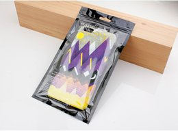 Wholesale 500pcs Blank Plastic Zipper OPP Bags Personality Design Premium Zip Lock PVC Gift Bags Wireless Store Phone Cases Bags
