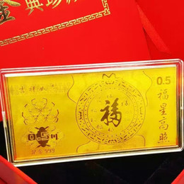 Fu blessing good fortune good luck investment collection 0.5g grams 3D Hard Au 999 gold foil mini Bullion gold bar for gift for New Year