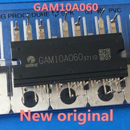 1 PCS New and original GAM10A060 module 3F9454BZZSK94 2SD2539 D2539 TDA7497 FML36S IRLB3813 UC3854N MBE006 DIP-8