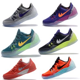 Wholesale 2016 shipping kobe poison night five generations men outdoor training boys basketball shoes Bryant basketball shoes to