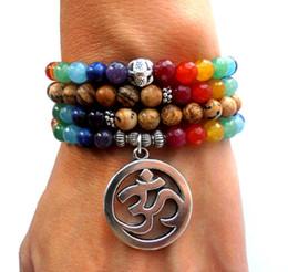 SN0072 Chakra 108 Mala wrap bracelet or necklace Jasper Mala Yoga Meditation multilayer natural stone bracelet