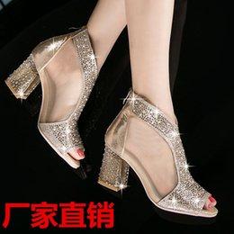 Wholesale http item taobao com item htm id spm