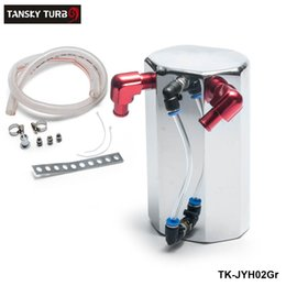 Wholesale Tansky Universal GREEDY Oil Catch Tank Oil catch can have in stock reasonable shipping cost TK JYH02Gr