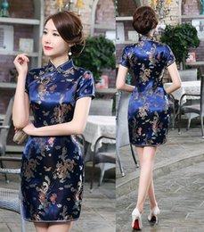 Китайские мини юбки