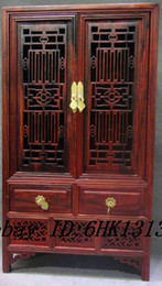 ROSEWOOD CARVED CHINA SMALL 2-DOOR 2-DRAWER CABINET