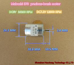 Brand new Mabuchi 370 DC motor RF-370C 6V 7.2V 12000RPM highs speed motor RF-370CA-26100~
