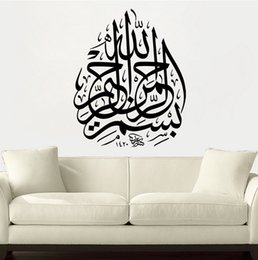 Wholesale MS1086 cm Muslim Arab Series large Wall art stickers Wall Decals Vinyl wall Sticker Decor Hand Painted Murals high quality