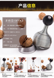 Wholesale Almond Bada wood walnut smashed open and easy spring artifact Macadamia nuts crushed walnut shell filter clip