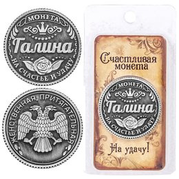 Exclusive art. Russian metal collectible Coins Russian antique rouble Copies Set of Natalia wedding souvenirs mean galina