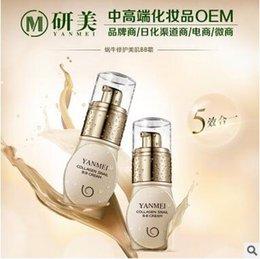 Wholesale Ivory white BB cream moisturizing whitening moisturizing processing factory custom designs of wechat business hot style cosmetics