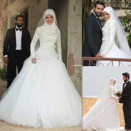 Compra Online Novias musulmanes vestidos simples-Vestidos de boda árabe 2016 encaje de cuentas de manga larga de cuello alto vestidos de novia con marco Vestido de novia de tulipanes blancos góticos de Tulle