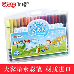 Wholesale Master watercolor set child color paint brush Graffiti paint pen gift box of watercolor brushes can be washed