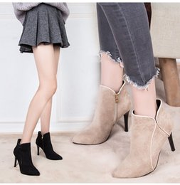 Sexy women shoes Winter new suede boots short tube high-heeled Martin boots with fine with the British wind frosted boots shoes