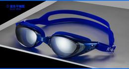 BFFA30 Anti-niebla Impermeable Racing Nadar gafas de natación gafas ajustables galvanoplastia gafas ópticas gran marco de lentes miopes lentes de natación racing frames promotion desde marcos de carreras proveedores