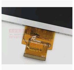 Wholesale New inches LCD display FY07021DH26B10 FPC1 B Asia Europe America Africa LCD screen Tablet computer screens
