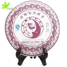 Wholesale tea Best Selling puer g Bowl Packing Compressed Ripe puer tea Chinese Health food Fragrance Top Grade Yunnan cake tea PZ015