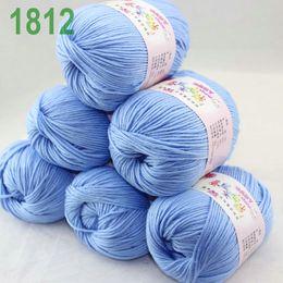 Sale Lot of 6 balls x 50g Cashmere Silk velvet Children Yarn Sky blue 1812
