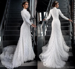Магазин свадебных платьев на садовой