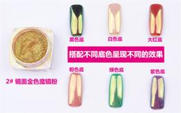 Wholesale Buy Cheap best Quality Colorful Nail Glitter Powder Shinning Mirror Effect Nail Makeup Powder Nail Art hot item