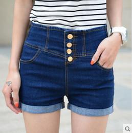 Cheap Korean Girls Jeans High Waist | Free Shipping Korean Girls ...