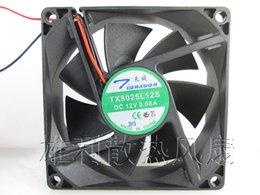 Wholesale New Original TX8025L12S V A cm quiet silent cooling fan