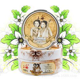 Wholesale Shanghai Lady Anti Wrinkle moisturising Cream Concealer Cream Primer Invisible Pore Wrinkle Cover Foundation