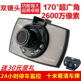 Wholesale car dvd p hd wide angle mini car night vision one piece machine car driving recorder double lens