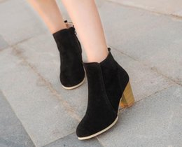 Autumn and Winter Short Boots Ladies Boots Puymartin Frosted Tube Short Boots with Thick Head Shoes
