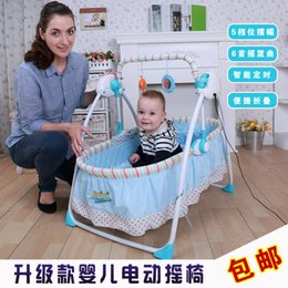 Wholesale Baby Vibrating Chair Musical Rocking Chair Electric Recliner Cradling Baby Bouncer Swing Bassinets Cradles